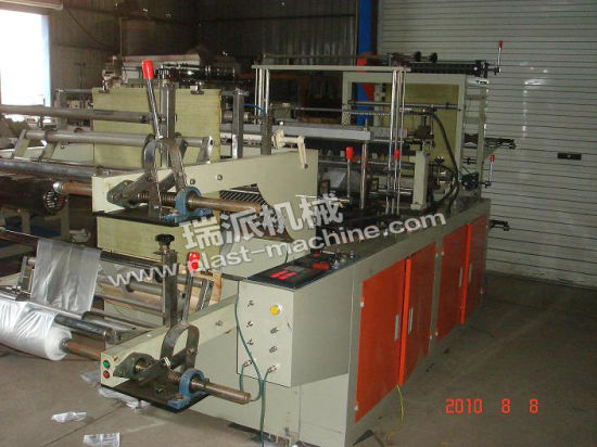 Two Lines Perforating Rolling Bag Making Machine pictures & photos