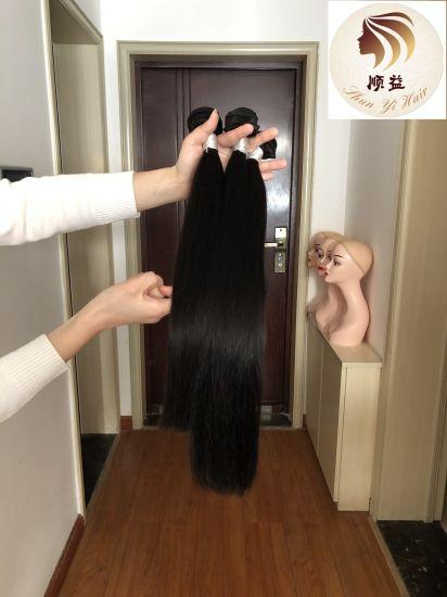 Wholesale Price Brazilian High Quality Human Hair Dyeable & Bleachable 14 Inch Straight Bundles