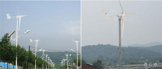 Wholesale 700W Horizontal Wind Generator pictures & photos