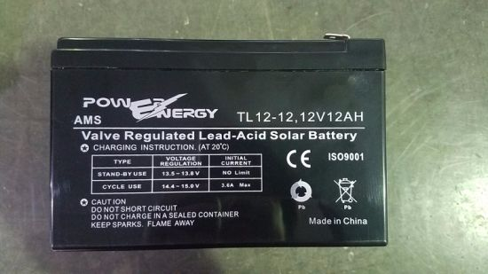 12V12ah Solar Battery pictures & photos