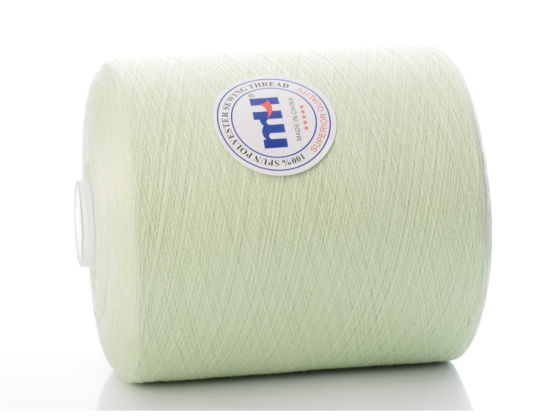 Warehouse production chemical fibers and threads