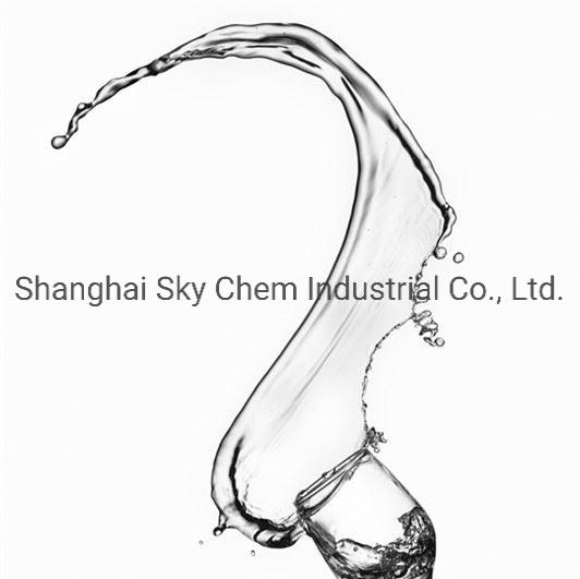 Hydrofluoric Acid 40% 55% Manufacturer CAS No.: 7664-39-3
