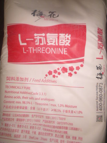 L-Threonine 98.5% Feed Grade for Premix pictures & photos