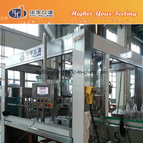 Orange Juice Rinsing Bottling Capping Equipment pictures & photos