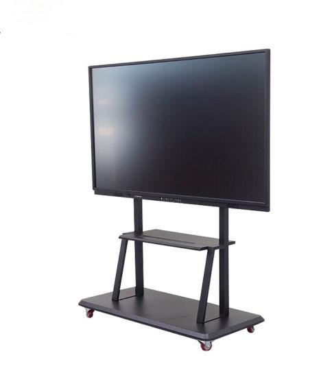 "aluminium Touch Screen 75"" LED Module"