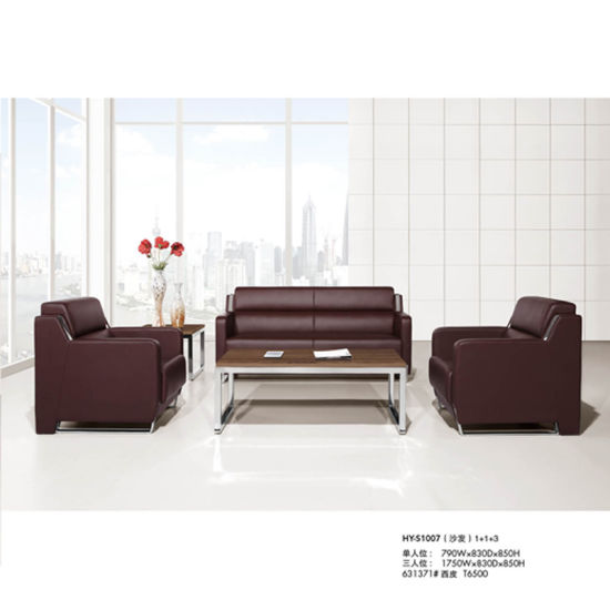 Relaxing PU Leather Sofa Office Sofa Furniture (HY-S1007)