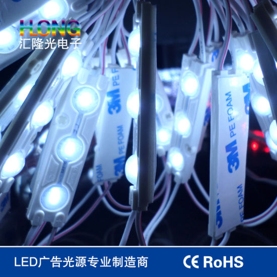 New DC12V Waterproof Injection LED Module with Lens Advertising Light Source