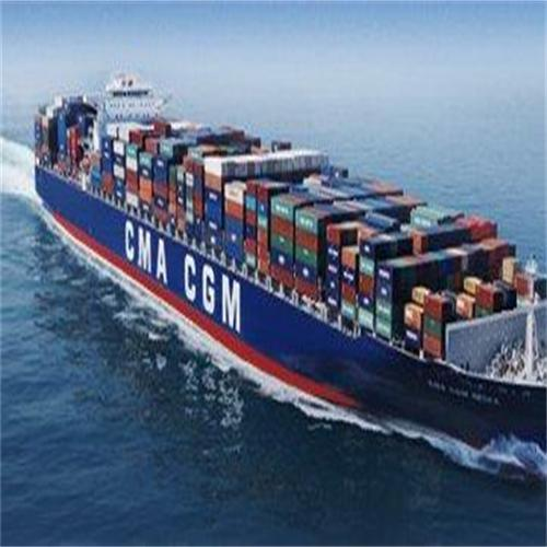 International Shipping Sea Freight From China to Panama City, Panama
