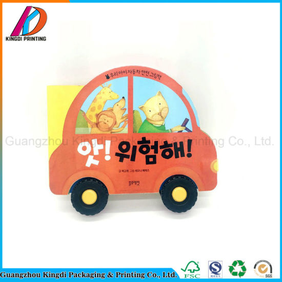 Hard Cardboard Paper Die-Cut Children Book Printing pictures & photos