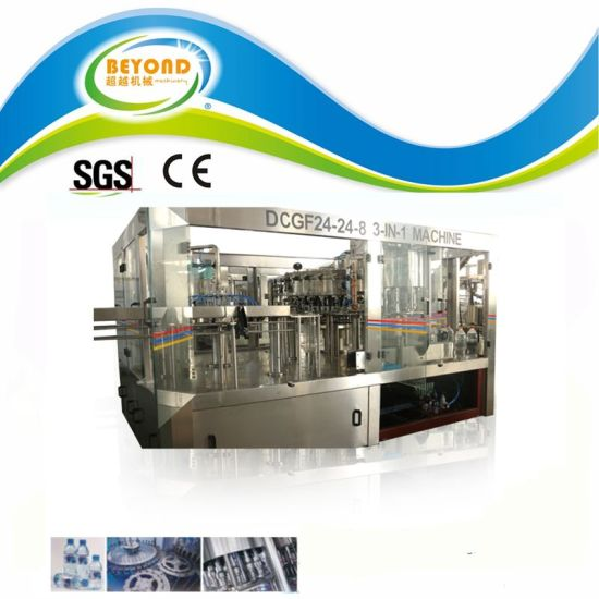 Cy Series Capsule Liquid Filling Machine pictures & photos