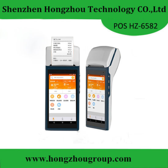 China Handheld Android Mobile POS Terminal with Bluetooth