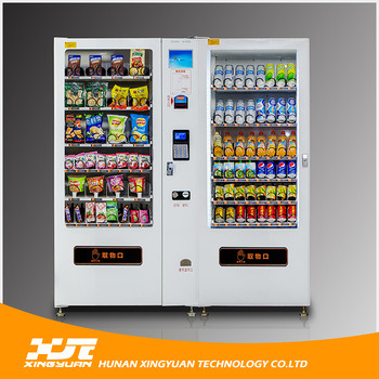 Customize Vending Machine Customized Vending Machine pictures & photos