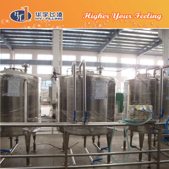 China Hy-Filling Hot Water Tanks CIP Cleaning Device - China