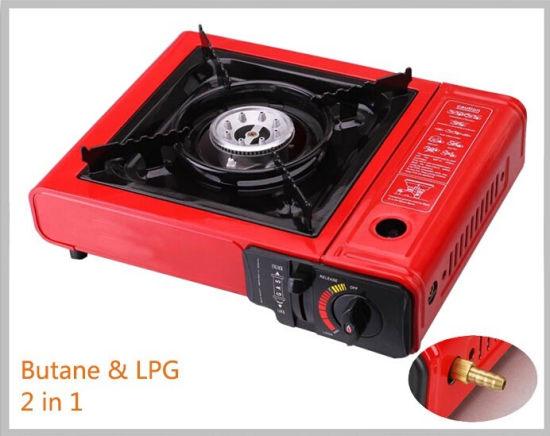 Portable Gas Stove High Quality Gas Cooker Sb-Pts07