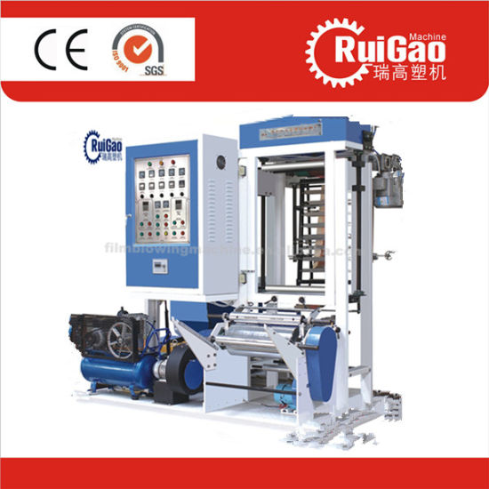High Output Mini Plastic Bag Blowing Film Machine for Sale Price