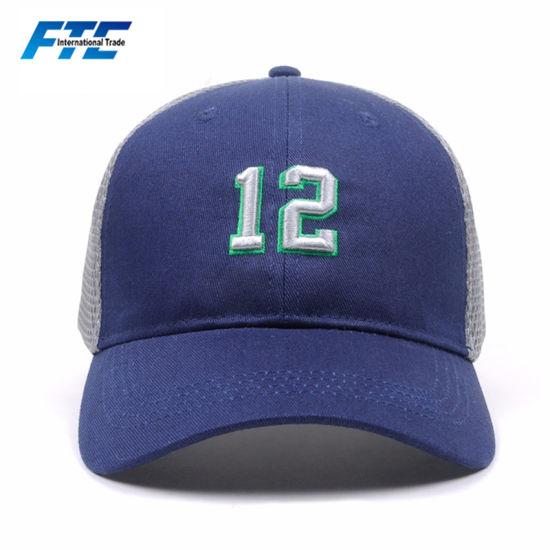 162f0c511 Top Quality Mesh Flex Fit Hat Embroidery Baseball Cap