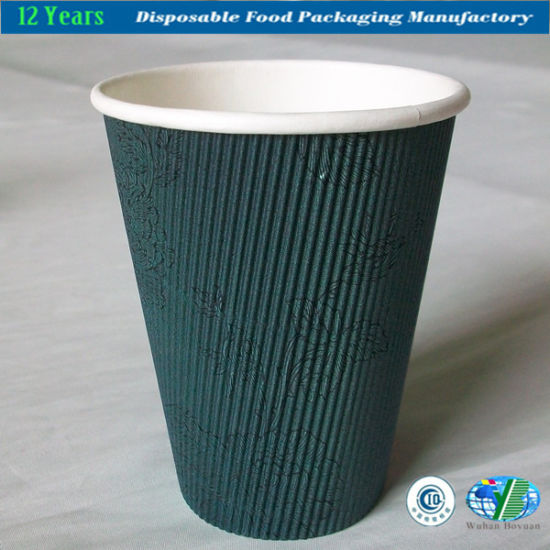 10oz Ripple Wall Paper Cup with Lid pictures & photos