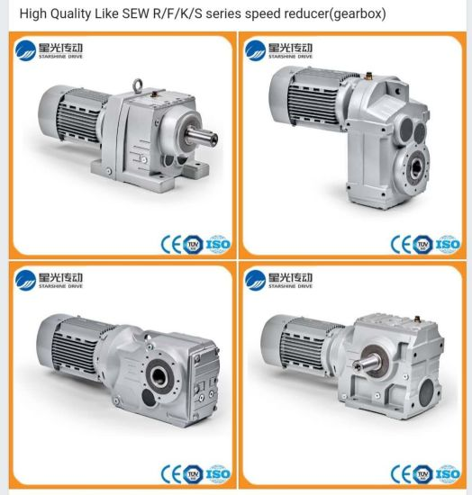 China Top Quality Gear Speed Reducer for Machine Speed Reduction