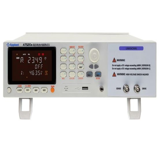 780V / 300 Ohm Battery Tester Meter At520b