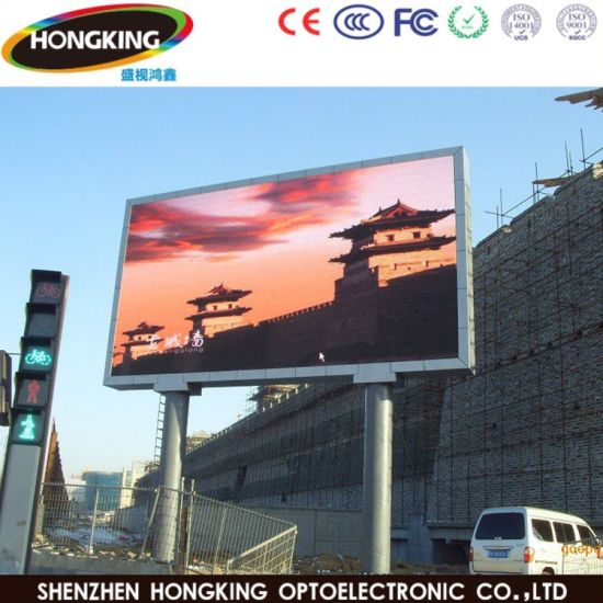 P6-8s Outdoor Full Color Shenzhen LED Display for Advertising pictures & photos