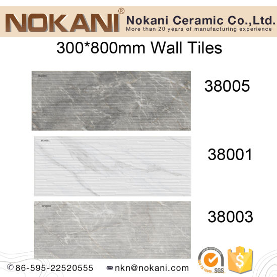 Granite Stone Ceramic Wall Tile Porcelain Tile for Wall Decoration pictures & photos