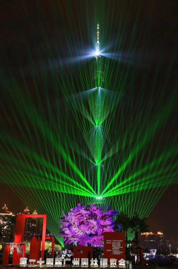 40W Green Landmark Lamp Laser Lighting Outdoor Moving Light Landmark Laser Light