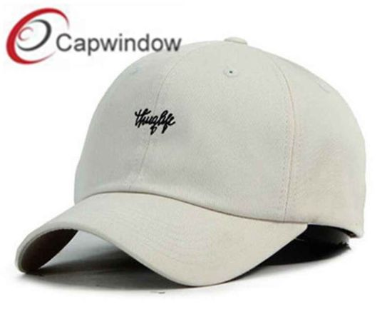 Beige Dad Baseball Sport Cap with Customized Logos (65050099)