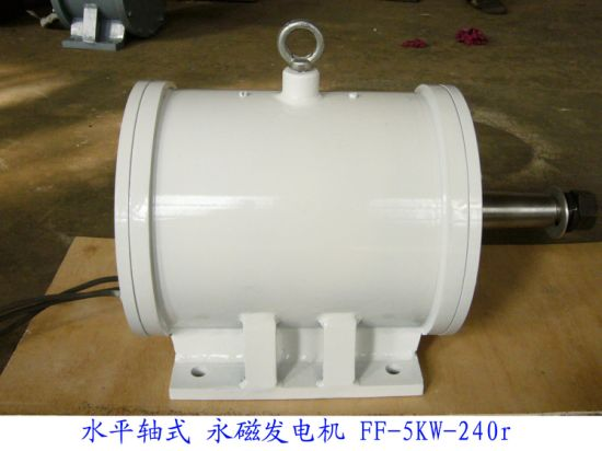 Ff-5kw/250rpm/DC240V Rare Earth Permanent Magnet Generator (PMG/PMA/Hydro) pictures & photos
