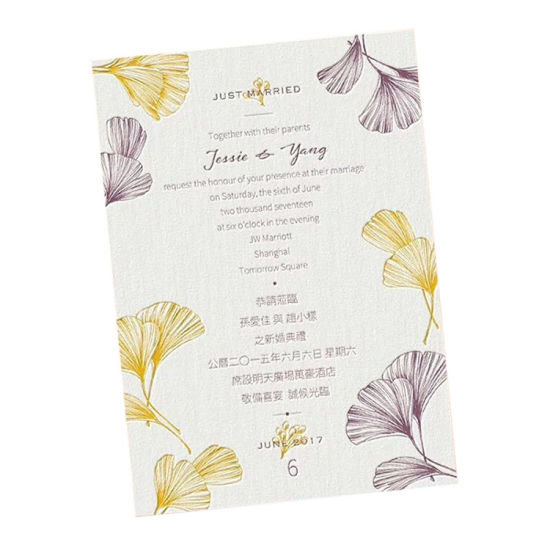 Custom Design High Quality Wedding Cards For Invitation