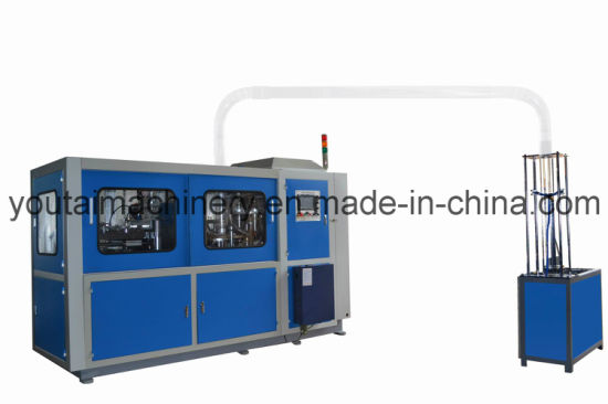 Fully Automatic Middle Speed Paper Cup Forming Machine with Cup Collector System