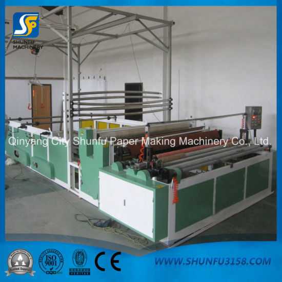 1575 Type Tissue Paper Roll Making Machine with Embossing