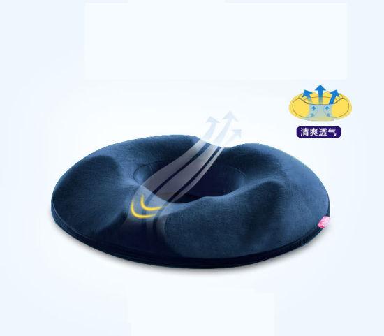 Prostate Care Car Seat Memory Foam Cushion