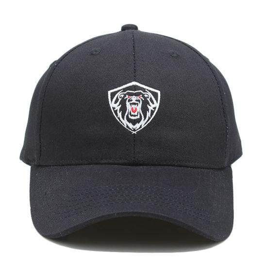5107de5c256b29 Custom Made Dad Baseball Hat Wholesale Baseball Cap with Embroidered Logo