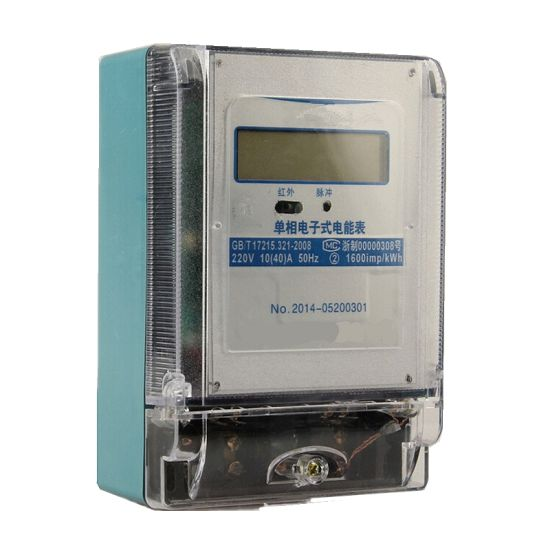 220V Simple Electronic Power / Energy Meter (DDS155G)