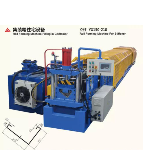 Roll Forming Machine for Container Fram