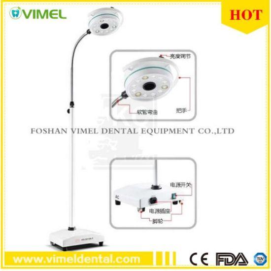 Dental Medical Portable Shadowless Examination Light Mobile LED Lamp