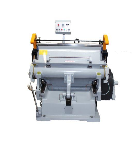 Ml1100 Series Best Manual Die Cutting Machine /Paper Box Paper Card Die Cutting Machine