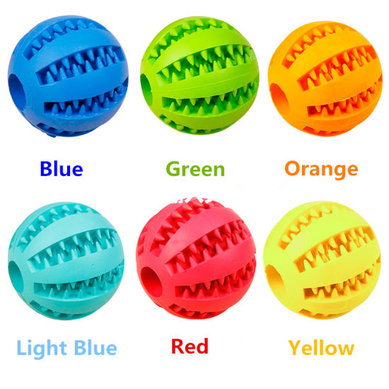 Natural Indestructible Soft Pet Toy Pet Food Ball Dog Chew Rubber Ball/Pet Toy/Pet Accessory