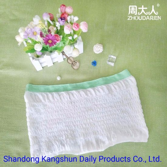 Adult Disposable Underwear Disposable Net Panties for Fixation Diaper
