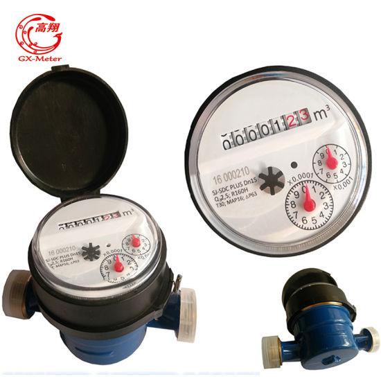 Multi Jet Water Meter, ISO9001: 2015 (certificate NO.: 00218Q24199R2M)