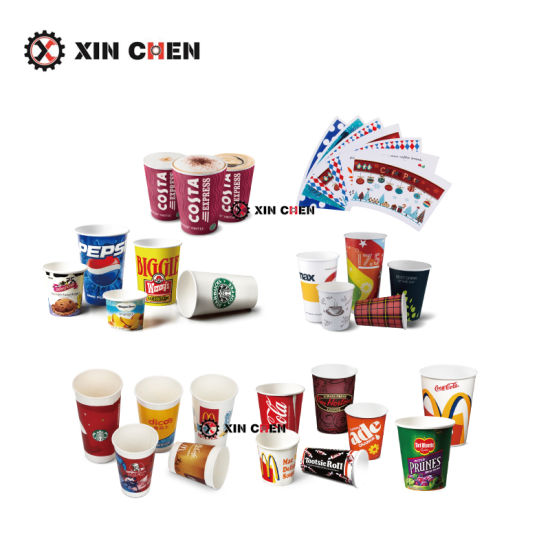 Good Price Paper Cup Making Machine Xc-X16 pictures & photos
