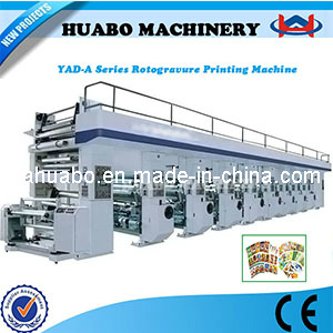 Rotogravure Printing Machine (HB) pictures & photos