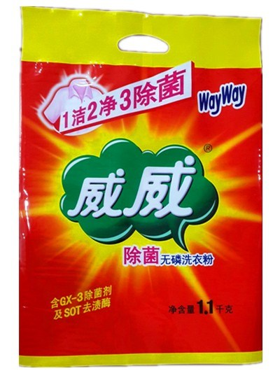 Waterproof Laminated Washing Powder Packaging Bag pictures & photos
