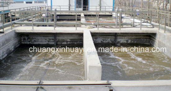 Integrated Mbr System Mini Sewage Treatment Plant pictures & photos