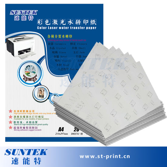 CLEAR WATER SLIDE DECAL TRANSFER PAPER FOR LASER PRINTERS 100 SHEETS A4 SIZE