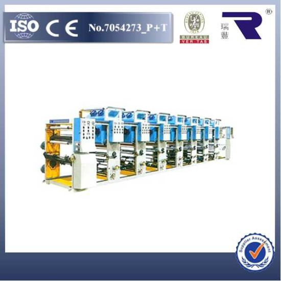 Asy Series High Quality Plastic Film Economical Gravure Printing Machine