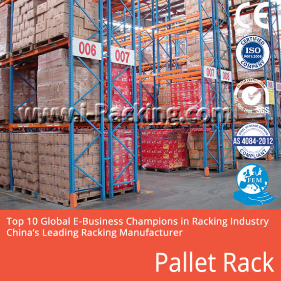 China Factory Hot Sale Warehouse Used Adjustable Heavy Duty Steel Pallet Rack