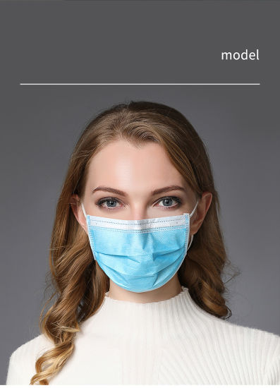 surgical ear loop face mask
