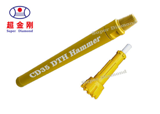 DTH Hammers DHD3.5 / IR3.5 for Blast Drilling