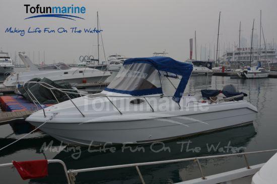 7.65m/25feet Fishing Boat/Fiberglass Boat/Power Boat/Speed Boat/Yacht/Cabin Boat/Motor Boat